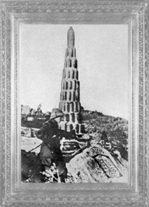 Mustafa Kemal, Kireçtepe'de zafer kazandı (1915).